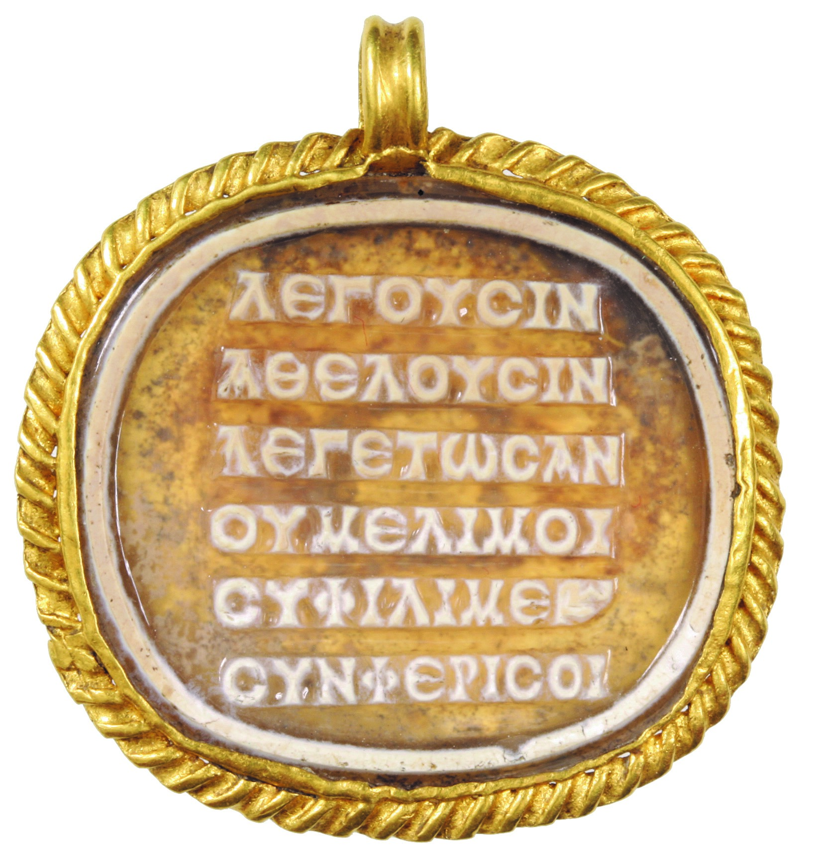The poem inscribed on a cameo on a medallion of glass paste (2nd to 3rd century CE) found in a sarcophagus around the neck of a deceased young woman in what is now Hungary. Image courtesy: BHM Aquincum Museum and Archaeological Park / Péter Komjáthy