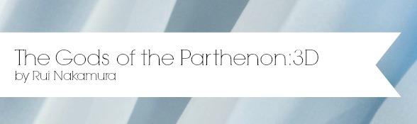 the parthenon frieze 3D