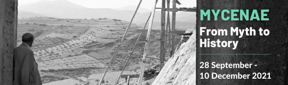 Mycenae: From Myth to History, an exhibition of photographs by Robert McCabe