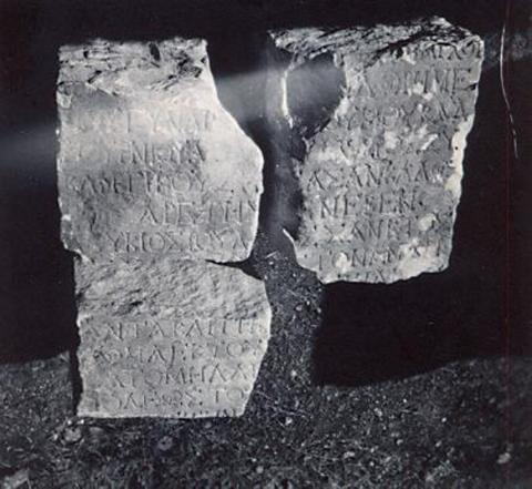 black and white photograph of a carved stone in two fragments