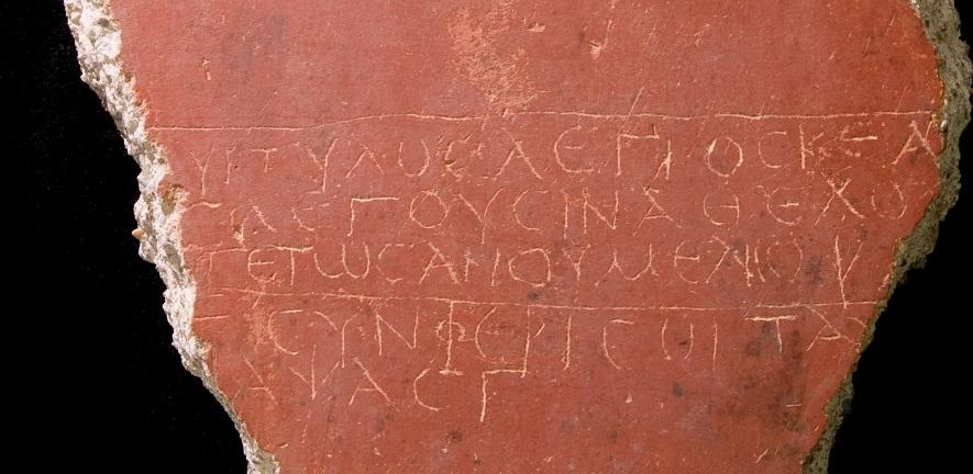 The poem preserved in a graffito from an upper-storey room in Cartagena Spain (2nd to 3rd century CE). Image courtesy of José Miguel Noguera Celdrán