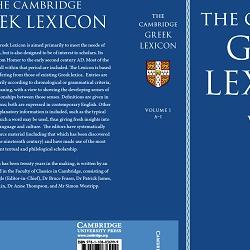 An image of the book jacket for the Cambridge Greek Lexicon