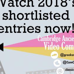 Cambridge Classics Ancient Worlds Video Competition 2018